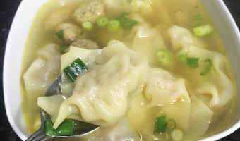 "Wonton Soup or ""Little Brain"" Soup"